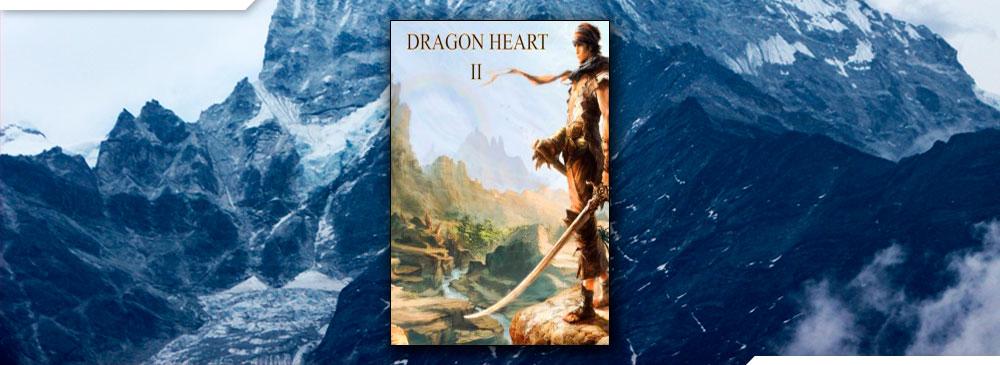 Сердце Дракона II (Клеванский)