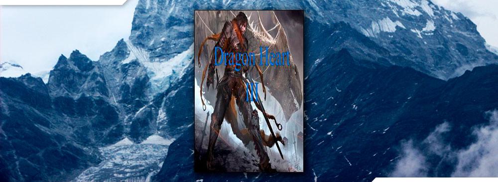 Сердце Дракона III (Клеванский)