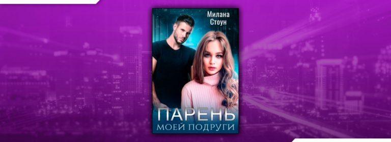 Хорошее русское порно  66p61flyinganimalsru